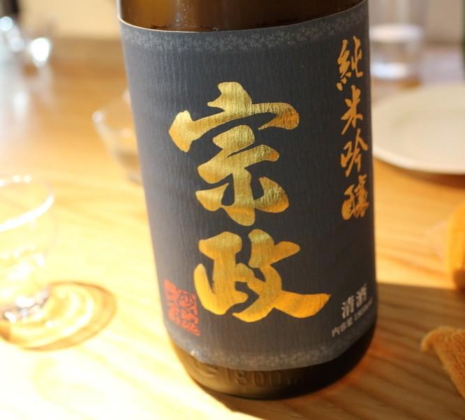 知っておきたい!池袋で美味しい日本酒に出会えるお店[5選]